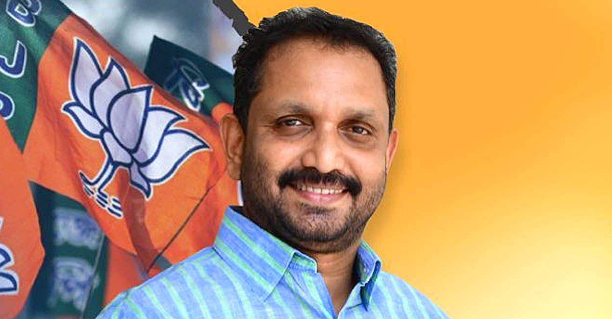 'Surendran is not a captain who trembles at cars and calls;  Jananayaka will not be left to hunt '   BJP Facebook Post    K Surendran