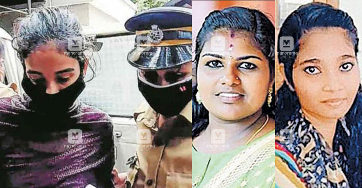 Reshma's 'unknown lover' commits suicide;  Chatted with Arya and Summer |  Reshma |  Crime