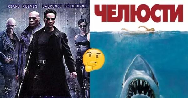 Тест: в каком году вышли эти культовые фильмы? - onedio.ru