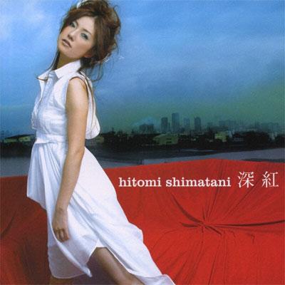 Hitomi Shimatani- Shinku