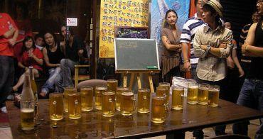 啤酒大賽完美的落幕嚕