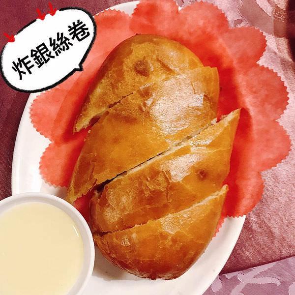 (台南美食/北區)鴻樓川菜海鮮餐廳~高雅中國風的裝潢,小吃店的價位!值得推薦!