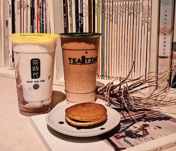 (台南)茶時代 tea time