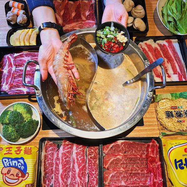 (台南美食/中西區)超越水產超市火鍋~食材新鮮呈現在冷藏櫃中!價錢透明化!想吃什麼拿什麼!白飯、飲料、冰品、6款麵食全部無限暢食!