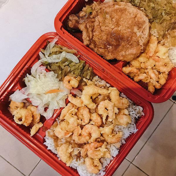 (台南)西港蝦肉飯
