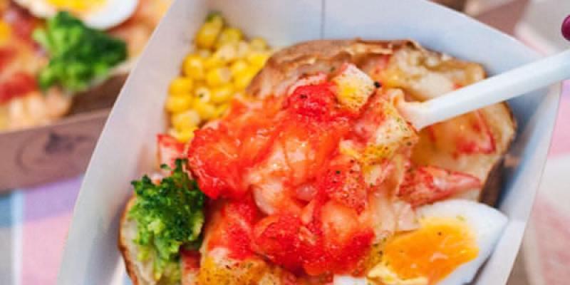 (台南美食/中西區)阿尼起司馬鈴薯~離新光三越中山店很近,逛累了來份焗烤起司馬鈴薯當下午茶吧!