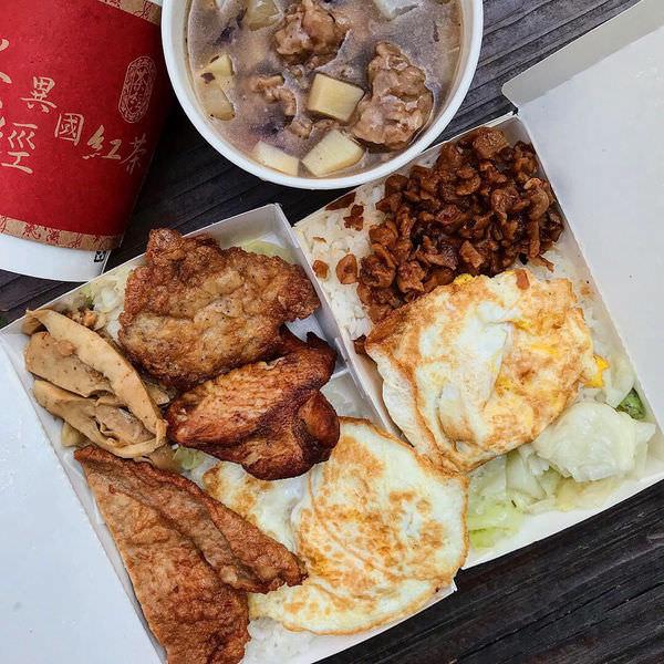 (台南美食/中西區)大一便當~最熱銷的大一特餐80元就可以享受海陸三主菜雙配菜外加一顆荷包蛋~