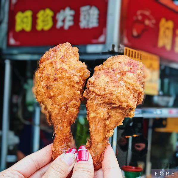 (台南美食/安南區)阿珍炸雞~國安街裡只賣六、日的超人氣平價炸雞店~雞腿又嫩又多汁~