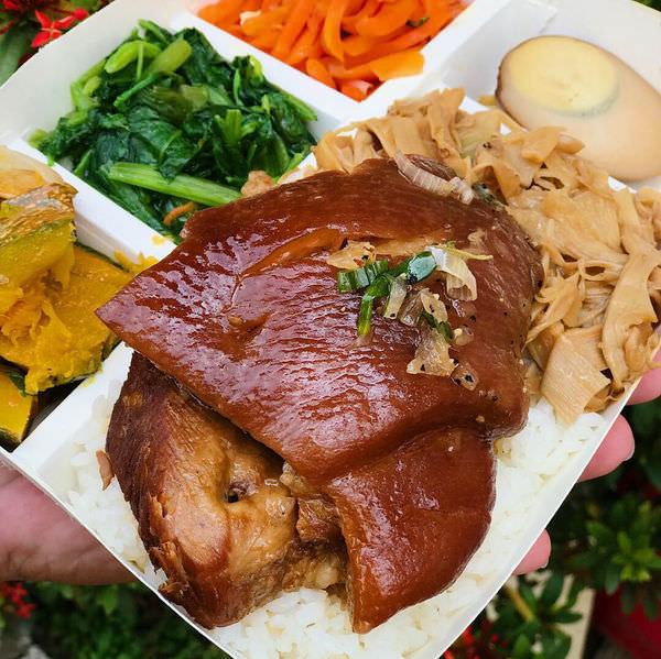 (台南美食/東區)班恩便當~招牌爌肉飯太浮誇!不是薄薄一片是整塊的封肉霸氣上菜!