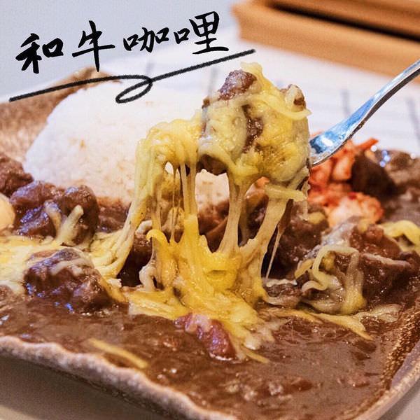 (台南美食/中西區)貴一郎燒肉咖哩~$150元就可以享用牛舌咖哩,這價位太佛心!
