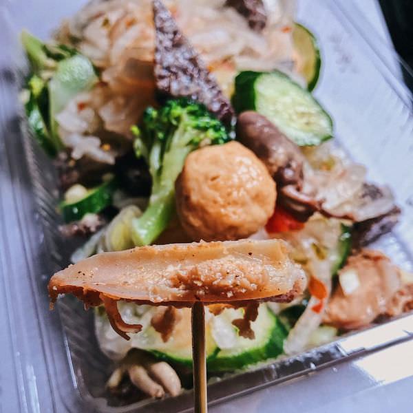 (台南)方湘鹹水雞