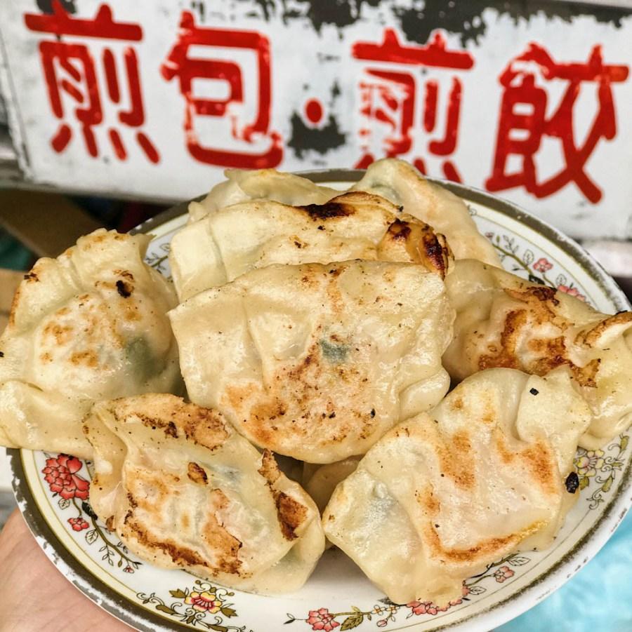 (台南美食/中西區)龍記煎餃店,一顆只要四元的大煎餃CP值超高的銅板美食。