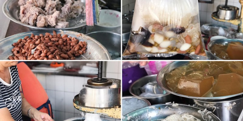 (台南美食/安南區)傳統圓仔冰一大包,八種配料只要$30元銅板價,cp值超高!