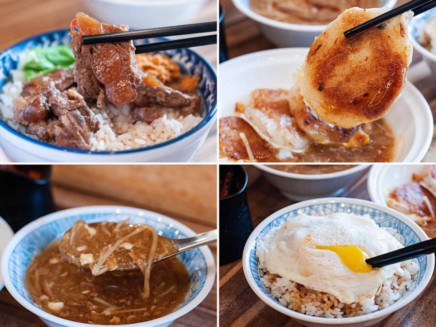 (台南美食/中西區)阿文米粿,保安路上美食之一,有香噴噴的米粿、古早味的豬油拌飯、飄香軟骨飯,都是招牌推薦~