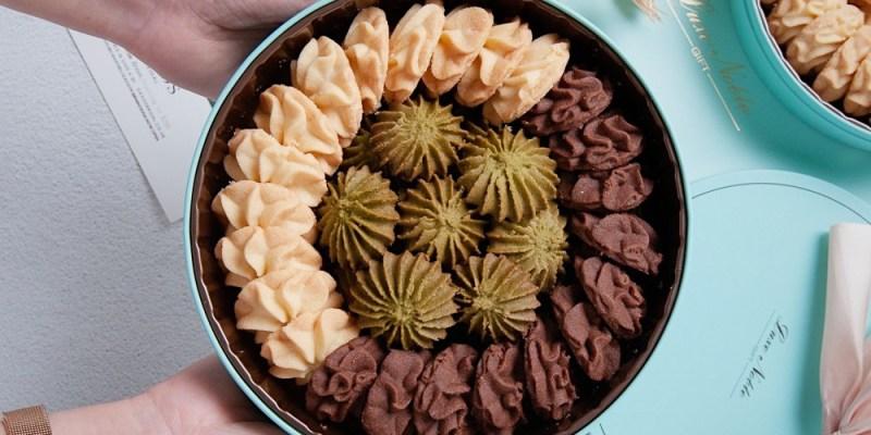 (台南美食/北區)想吃曲奇餅不用飛香港,台南就有好吃到掉渣的曲奇餅!果蒲手作烘焙,巷子裡的隱藏版甜點工作室!