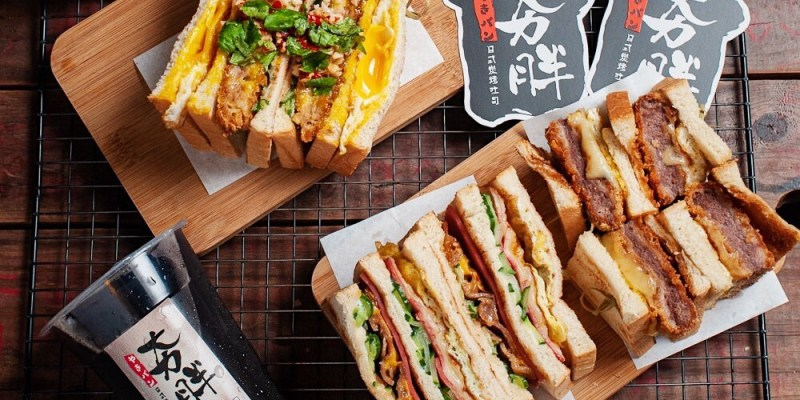 (台南美食/中西區) 宛如日本深夜食堂的《夯胖日式炭烤吐司》讓你不用飛日本也能吃到極致奢華的厚切炸牛排炭烤吐司/台南宵夜超狂推薦