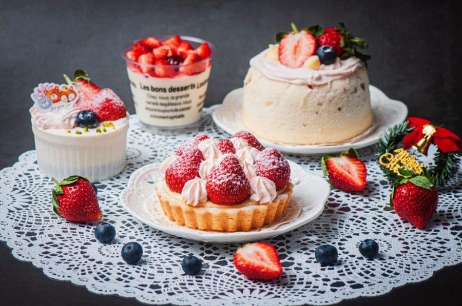 (台南美食/北區)《果蒲手作烘焙》限量推出~冬季公主系甜點《草莓卡士達塔》《草莓鮮奶酪》等多項草莓季商品,享受夢幻療癒的酸甜滋味!不傷荷包!