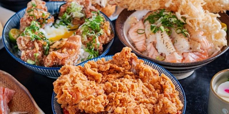 (台南美食/中西區)平價日式料理優質推薦《八食本舖》每日驚喜推出:1元加購、丼飯68折、第二份半價等好康優惠!