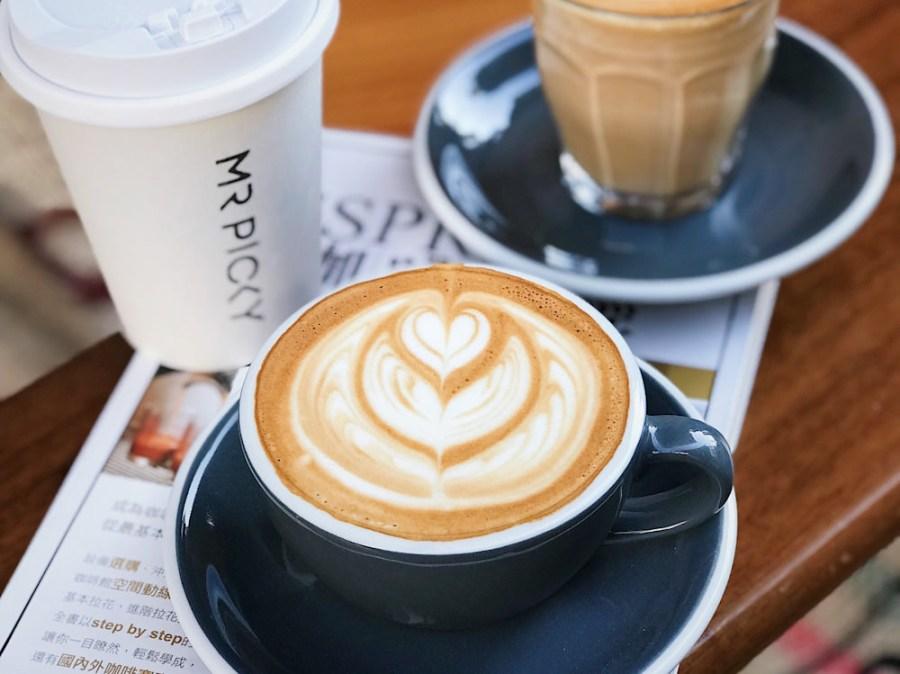 (台南美食/中西區)【MR PICKY Roasters】咖啡烘豆專賣,精品配方豆拿鐵,單品美式,一杯你不能錯過的澳式咖啡。