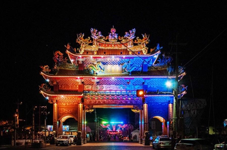台南行春新亮點2020燈燦馬沙溝,逛3D彩繪村看燈會,台南最有年節氣氛的燈街 !