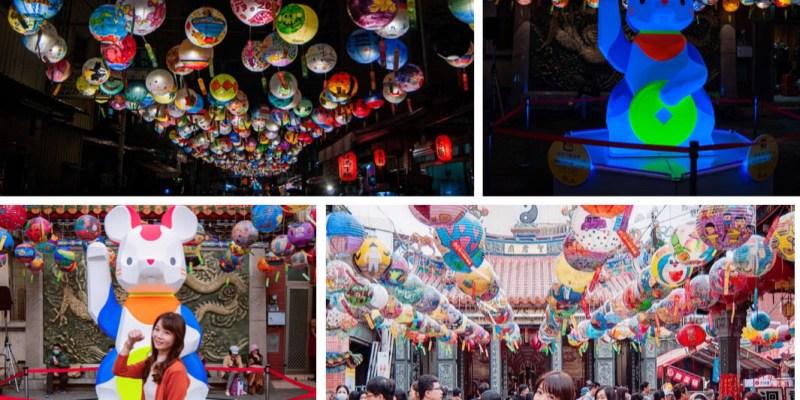 台南燈會「2020府城普濟燈會」全台灣春節十大必看燈會之一。