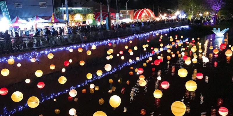2020月津港燈節,一年一度的鹽水盛事,帶大家來賞玩月津港的風華吧!