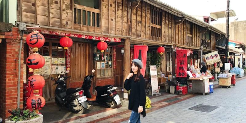 台南景點後壁菁寮老街,電視劇「俗女養成記」的拍片景點,一起來慢遊古樸的農村風情!