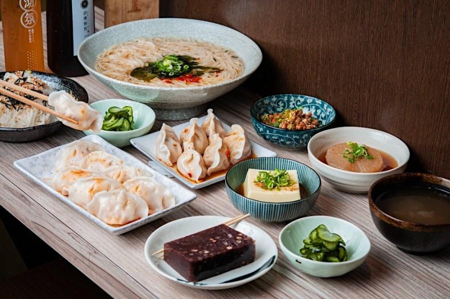 (台南美食/東區)【胡攪蝦餃】冷麵餃子專賣店,不用飛日本就能吃到平價又美味的道地日式麵食。