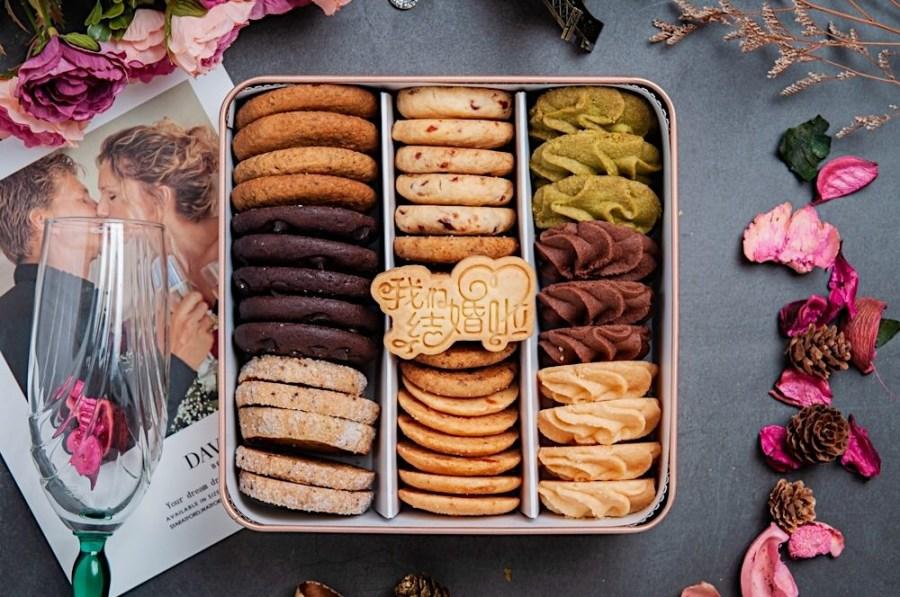 (台南美食/北區)【果蒲手作烘焙】全新推出精緻曲奇餅禮盒,送禮體面又大方,也有結婚喜餅禮盒喔!