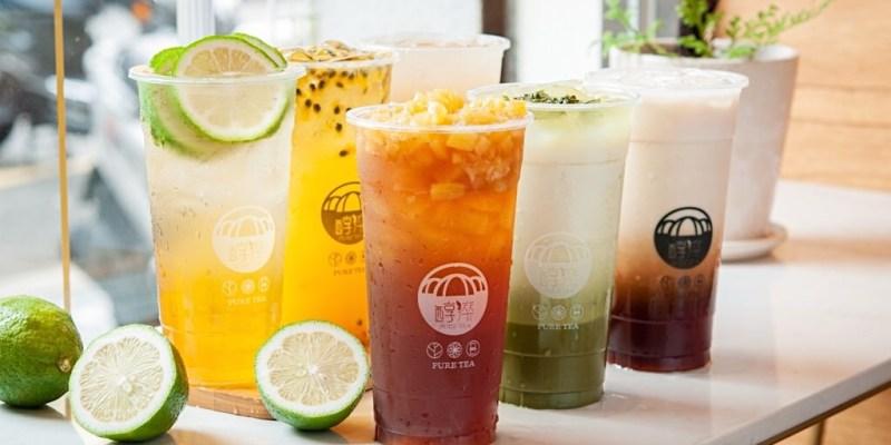 (台南美食/東區)北歐森林系外帶飲料店【醇淬飲集】,每一杯都是醇淨淬取的純正好茶,滿足了味蕾與視覺的雙重享受!