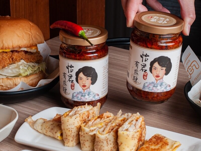 (宅配美食)【怡君有點辣】一瓶抵多瓶的萬用辣椒醬!把平淡無味的食物變好吃的秘密武器!