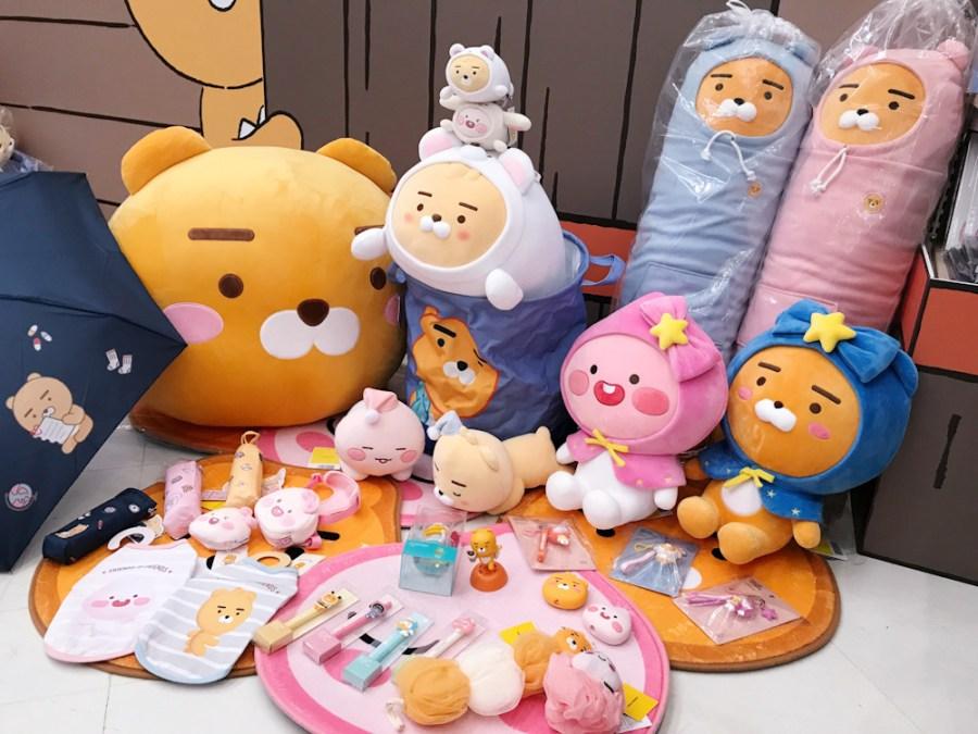 「KAKAO FRIENDS期間限定店」和「韓國美食展」5/12~5/27快閃新光三越台南新天地 !