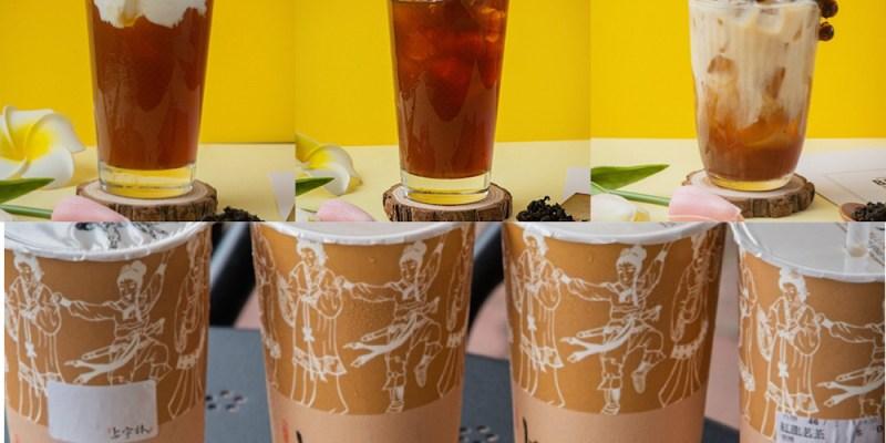 (台南美食/中西區)頂級茶飲【上宇林海安店 】厚鮮奶茶專門店,鮮奶茶控必喝!