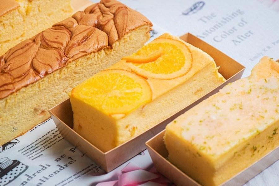 (台南美食/中西區)【橘香合蛋糕職人】專賣多款古早味蛋糕、彌月蛋糕,榮獲府城百家好店,台南最佳伴手禮!