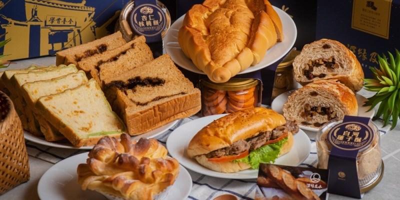「深緣及水台南關廟店」關廟最美烘焙坊,使用日本麵粉結合台南在地食材,烘焙出每一口都讓味覺感動的手感麵包 !