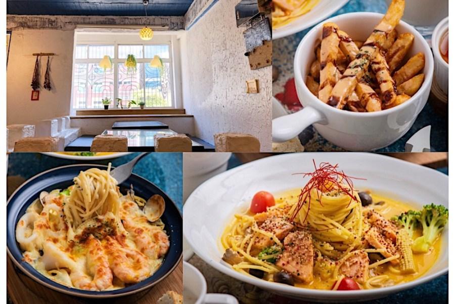 (台南美食/北區)【伊甸風味館】平價義式料理餐廳,濃濃的地中海風情,是約會聚餐的好地方 ! 近台南好市多 !