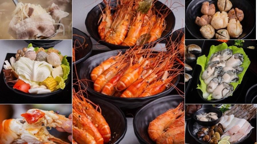 (台南美食/善化區)深緣及水《及水火鍋》超狂泰國蝦料理,每隻都是紅頭蝦!保證吃了蝦蝦叫 ! 讓人大呼過癮 !