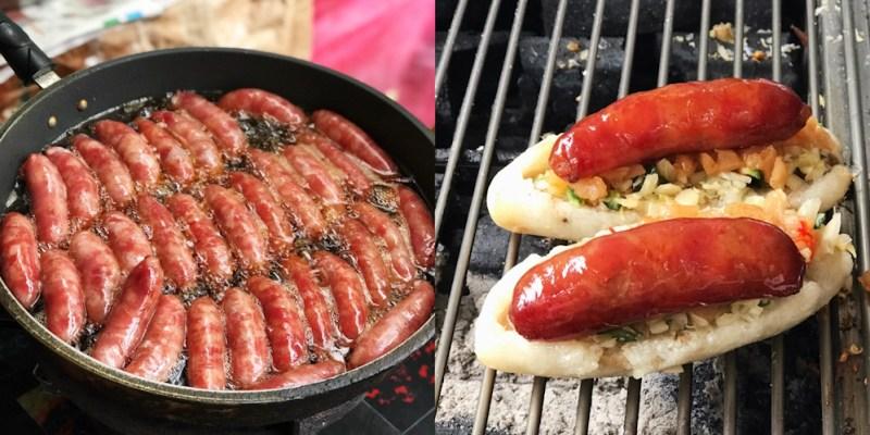 (台南美食/中西區)宋家特製大腸香腸~大腸包小腸外加五種配料加到滿!經典台式下午茶!