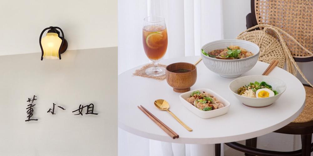 台南韓風麵店【董小姐】賣著非常少見的廣西風味料理螺螄粉!人氣超夯一開門就客滿囉!