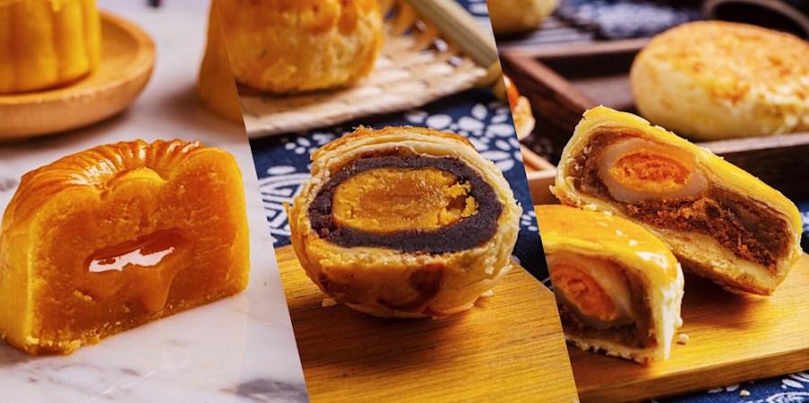 台南在地人推薦~深耕40年的烘焙坊,每天純手工製作的月餅,天然無添加【麥園烘焙坊】中秋月餅送禮好選擇!