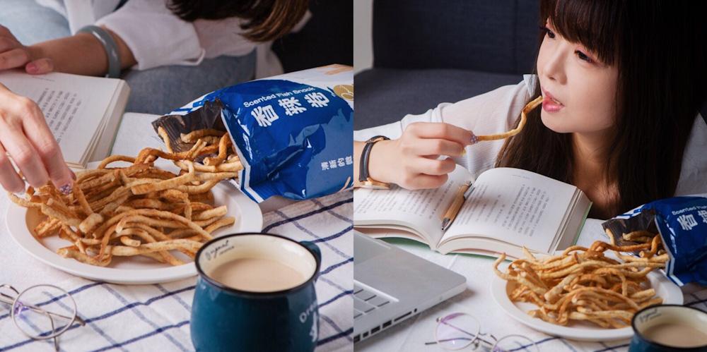 吃貨快看!追劇必備嘴饞零食《享食生活》香辣卷,讓人停不下口的鮮香海滋味!