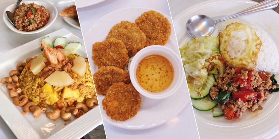 每到用餐時間一定客滿【吉米THAI泰式料理】打卡還送整壺的紅茶喔~台南平價泰式料理推薦!