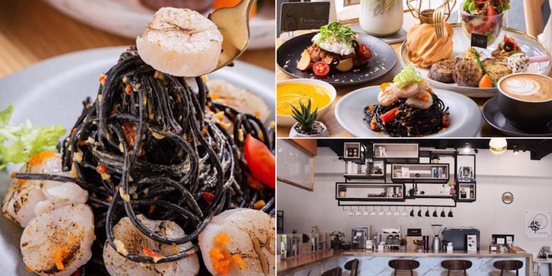 """台南早午餐【柒月 ·好食咖啡】將""""台灣食材""""與""""道地義式風味""""完美結合在菜肴上,驚艷呈現給每一位饕客。"""