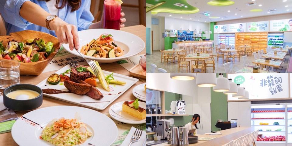 台南【四作良食 Fresh Delicious】顛覆有機刻板印象,精緻創意料理征服老饕們的味蕾!