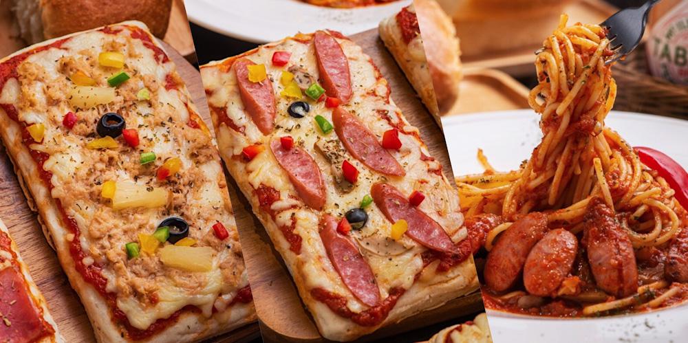 台南平價披薩【 PIZZA BAR】創意方形披薩超吸睛,一個人也可以獨享外脆內Q美味道地的西西里手工Pizza~