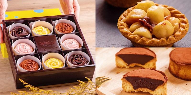 台南甜點/伴手禮「阿嬤的珍藏」季節限定玫瑰花園禮盒,四款法式小塔一次滿足,月銷上萬顆的生巧克塔、豆塔也不能錯過 !