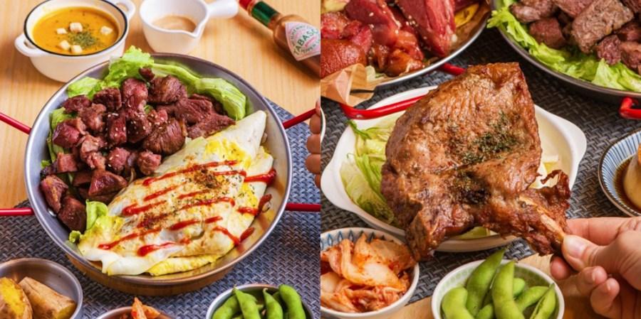 台南【輕鬆點全日餐館】餐點豪邁份量大,Cp值高的超乎想像!義大利麵/燉飯/排餐自由配,還可以吃到巨無霸可麗餅喔 !