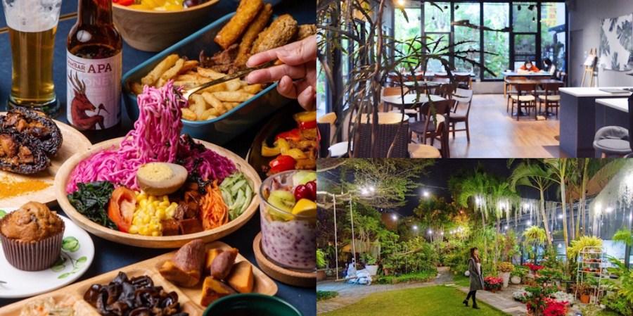 台南絕美森林系玻璃屋景觀咖啡廳【天籟庭院咖啡廳】都市裡的約會新秘境!