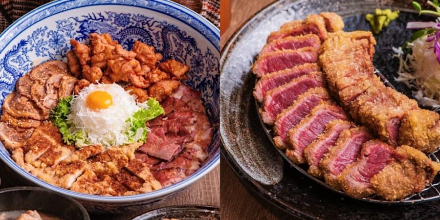 「丼Fun-台南店」強勢推出地表最強「3公斤巨無霸丼飯」 冠軍獎金8000元 ! 等你來挑戰 !