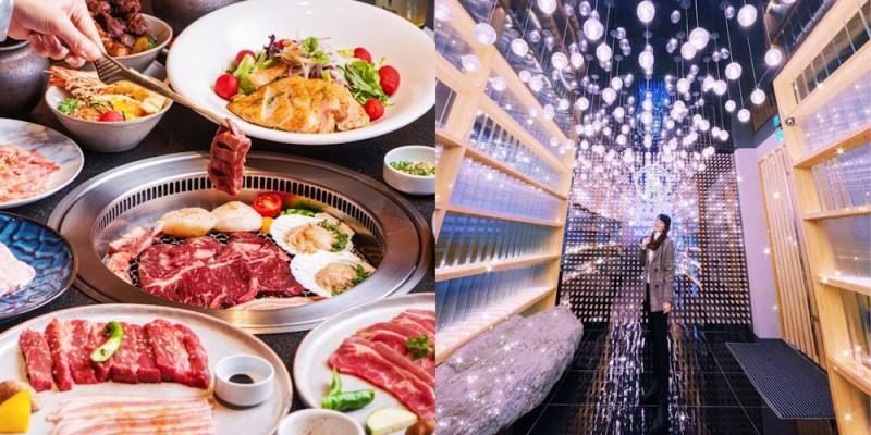 台南燒肉新指標「青青燒肉」讓人宛如走星光大道,大啖精品燒肉的頂級美味 ! 燒肉控必收 !